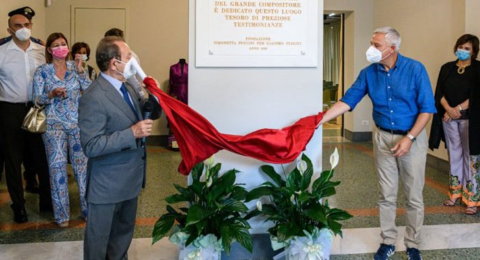 Il nuovo Auditorium dedicato a Simonetta Puccini