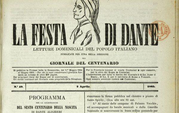 """LA FESTA DI DANTE """"Un viaggio nella Commedia"""" al Museo di Palazzo Medici Riccardi e Biblioteca Moreniana"""